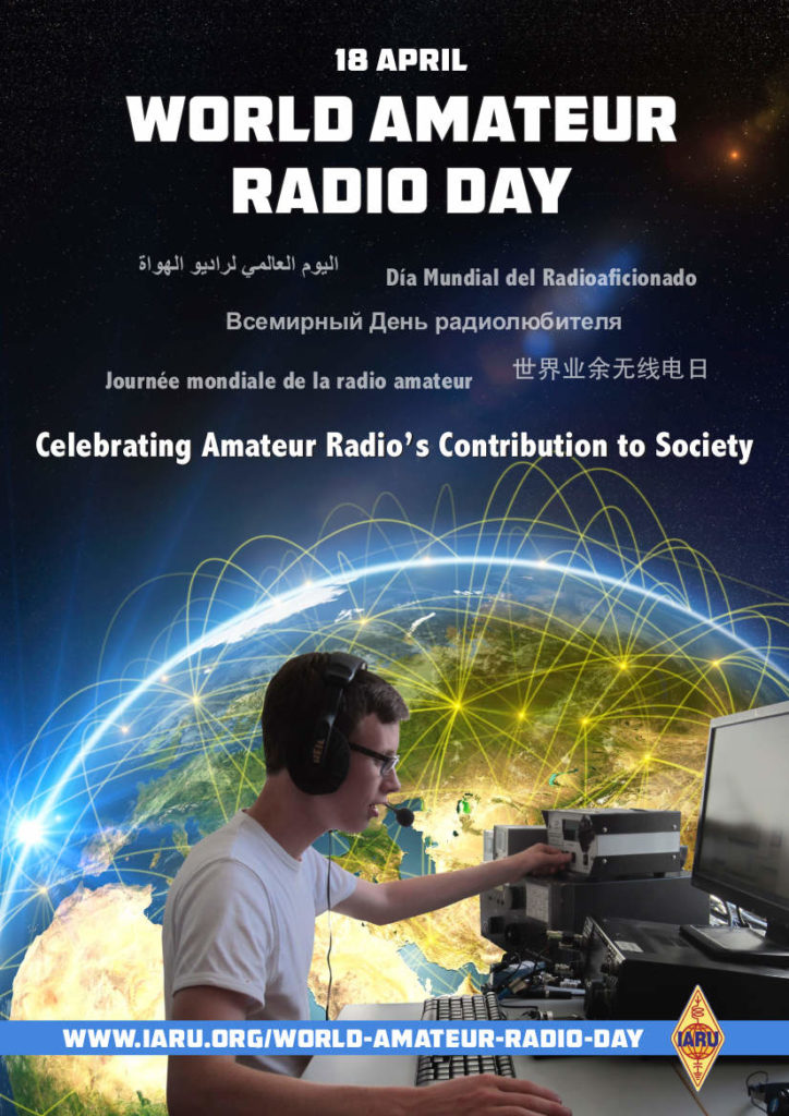 World amateur radio day 2018